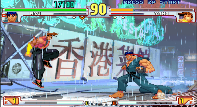 street fighter 4 pc download