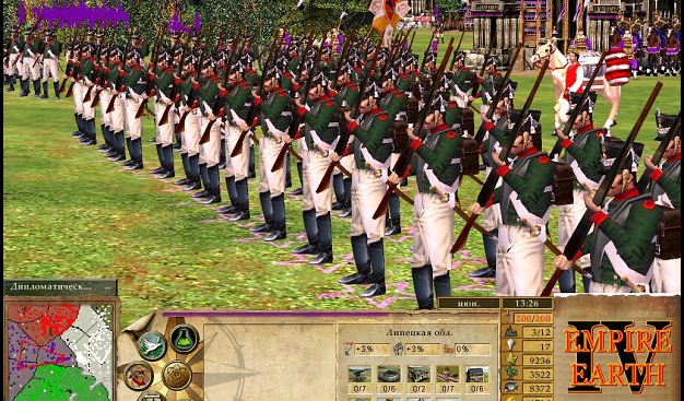 empire earth download free pc