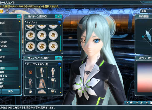 Phantasy Star Online 2 English Download